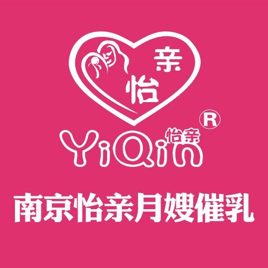 全国连锁南京怡亲学校高级育婴师培训学习