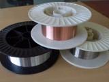 3.2不锈钢丝 3.4不锈钢304钢丝厂家 折弯 成型