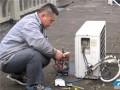株洲天元区 空调 冰箱 洗衣机 太阳能 热水器 维修 电话