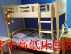 光谷旧家具回收 办公家具回收 高低床货架回收