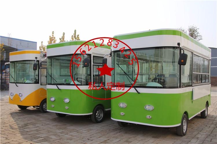 电动餐饮车 小吃车 可移动小餐车四轮早餐车