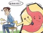 广州东大医院怎么样?是什么原因造成胃痉挛的都有什么症状?