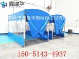 泰州高港区订做活动式保温蓬推拉移动雨棚伸缩装卸养护蓬哪家好