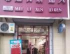 商业街 内衣店转让 精装修 接手进货就能盈利