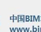 中国BIM培训网广州BIM技术经理培训班介绍