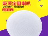河南吸顶喇叭专卖报价郑州IP网络广播器材批发