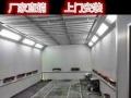 供应汽修厂4s店专用豪华烤漆房带环保去味装置烤漆房