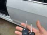 乌鲁木齐配汽车钥匙多久能到