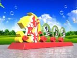 企业文化墙设计,公司形象墙,企业精神,亚克力,水晶字