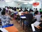 边工作边拿学历,高升专 专升本16岁以上均可报读