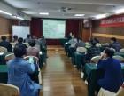 2019年3月12日(广州班)新型膏药养生泥灸制作培训班