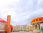 山东大型专业的烹饪院校在哪,青岛新东方好不好