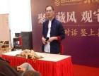 上海风水大师专业看风水 居家企业风水策划 风水讲座