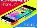 深圳智能手机批发正品苹果5c 手机五色齐全iphone5c 5