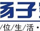 霞浦县扬子空调各点上门维修中心