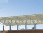 上海膜结构厂家 专业定做膜结构景观棚 停车蓬