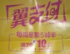 重庆合川电信宽带光纤办理