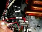 燃气公司老员工维修:燃气热水器,壁挂炉,燃气灶,油烟机等