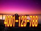 欢迎进入~常州神州燃气灶~~各区点售后服务维修网站电话
