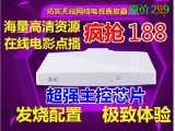 拓实 网络 播放器 高清多媒体 无线网络 电视机顶盒 网络机顶盒