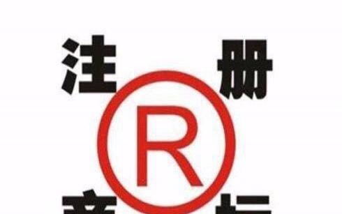注册公司,商标注册,变更注销,记账报税
