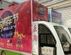 低价急售9成新户外广告宣传车