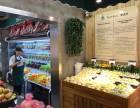 水果零售行业新代表果缤纷品牌水果店