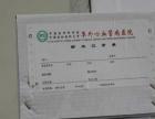 河北各类联单票据电脑机打票生产印刷