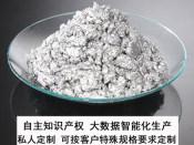 仿电镀哪里找,知名厂家为你推荐质量好的仿电镀铝银浆