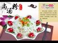 粉婆婆土豆粉美食餐饮技术加盟