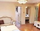 伴山东海 2室1厅 80平米 简单装修 押一付三