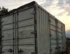 4.2米单排厢式轻卡 一手箱式货车无事故 不到两年低价转让