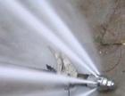 黄石工业管道清洗疏通设备清洗公司