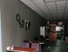 雁峰区湘江南路88号 酒楼餐饮 商业街卖场