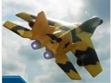 志扬航模 su27 米格29 f35战斗机空机身 epp泡沫 固