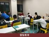 徐汇区正规的书法培训班