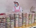 广州餐饮公司 承做-员工餐 学生餐 儿童用餐 会议餐