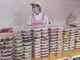 广州和道餐饮公司团餐配送-学生餐配送-员工包餐配送