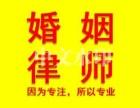 离婚公司股权如何分割 青浦新城离婚律师 专业法律咨询代理