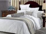 酒店纺织品批发星级酒店床品套件采购