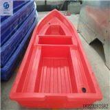 重庆德感4米塑料渔船,无接缝不渗漏