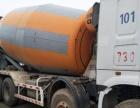 转让 水泥罐车中联重科收售各种方量品牌水泥搅拌罐车