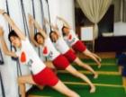 瑜伽培训--沐乐