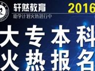 奉贤南桥学习新概念英语的培训以及多少钱?