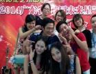 顺德龙江较专业艺术培训中心