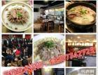 靖江烧烤旺季马上来临,红领餐饮正宗秘方开启创富之旅