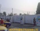 郑州奇星自助洗车机加盟 洗车 投资金额 1-5万元