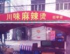 丹徒乡镇 三山香港大润发对面 其他 商业街卖场