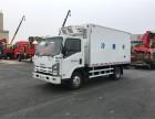 大连庆铃五十铃KV600 4.2米肉冻食品冷藏车全市较低 ,