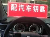 北京朝陽24小時拖車救援 搭電送油